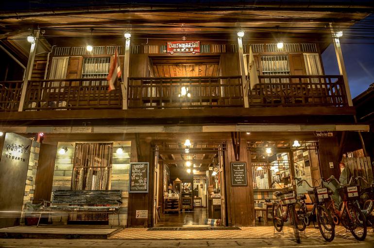 Poonsawasdi Hotel, Chiang Khan