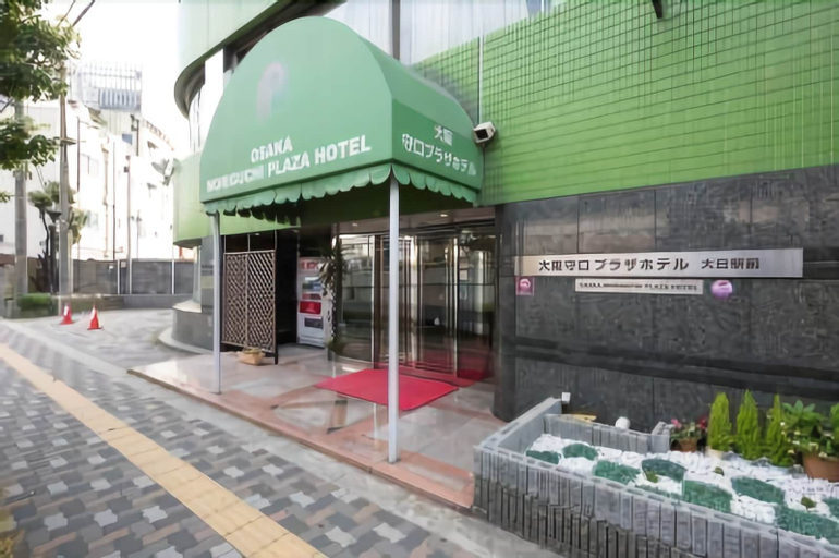 Osaka Moriguchi Plaza Hotel Dainichi Ekimae, Moriguchi