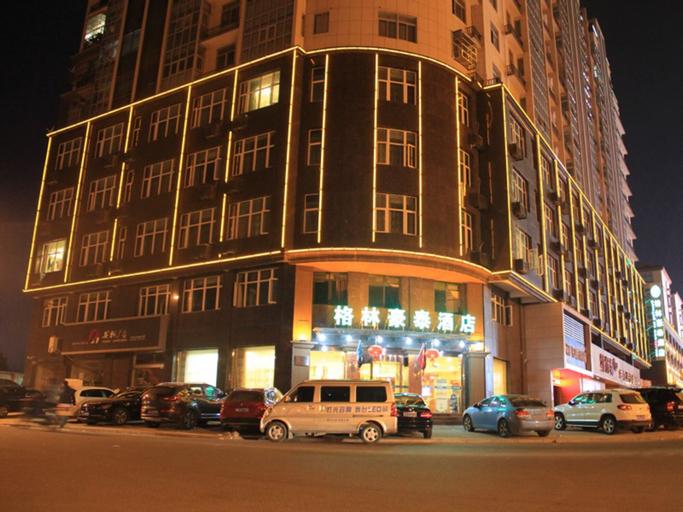 GreenTree Inn AnQing TongCheng City South ShengTang Road ShengTang Int, Anqing
