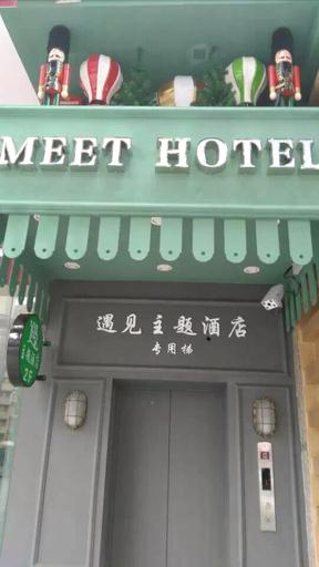 Guangzhou Yujian Hotel, Guangzhou