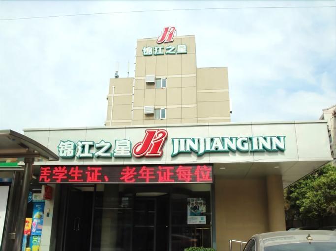 JINJIANG INN JINAN JINGSHI ROAD QIANFOSHAN, Jinan