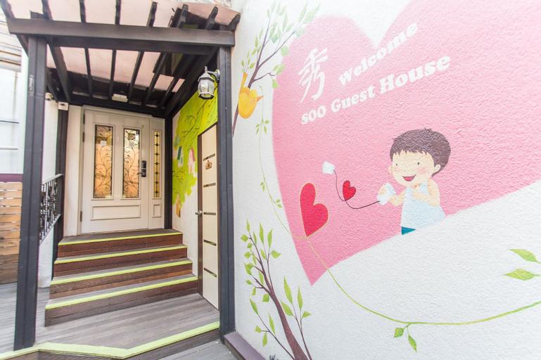 Soo Guesthouse, Jongro