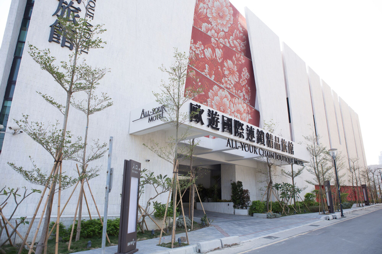 All-Ur Boutique Motel - Hsin-Chu Branch, Hsinchu City