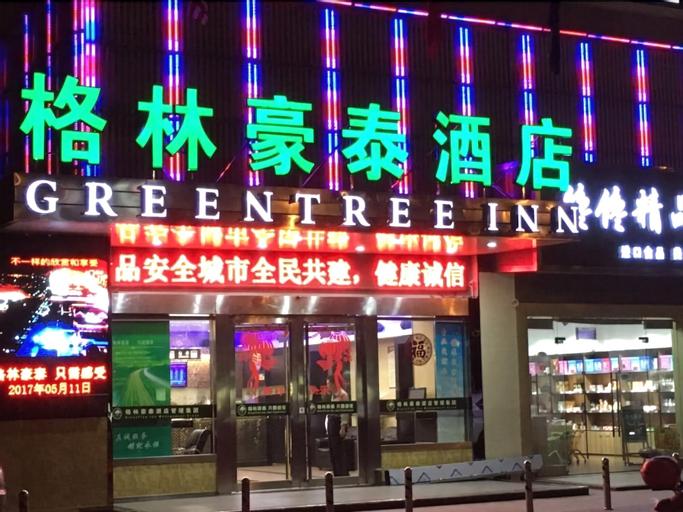 GreenTree Inn Nantong Tongzhou Shiji Avenue Jianghaihuangdu Express Hotel, Nantong