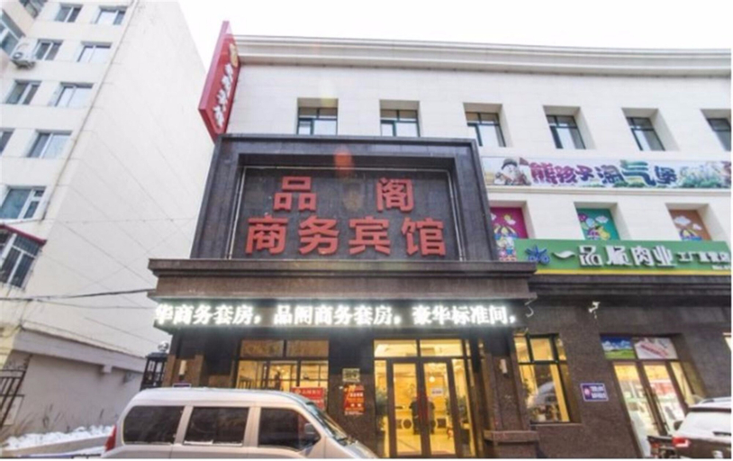 Pin Ge Business Hotel, Harbin