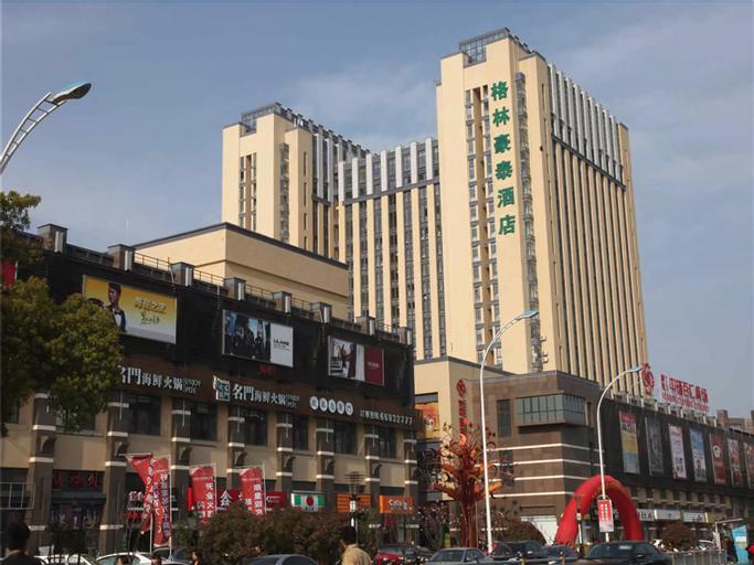 GreenTree Inn Jiangsu Suzhou Zhonghuan Baihui Square Middle YangChengHu Station Express Hotel, Suzhou