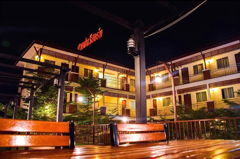 SaiFon Resort, Lam Luk Ka