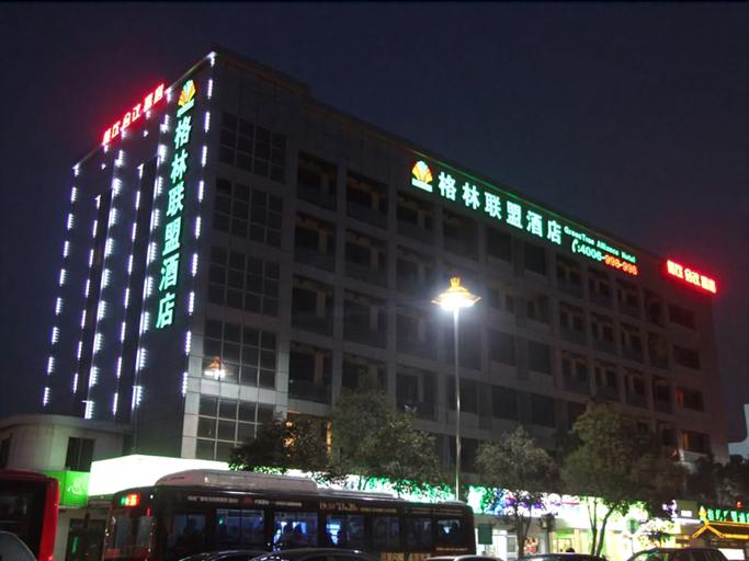 Greentree Alliance Jiangsu Yangzhou Middle Wenchan, Yangzhou