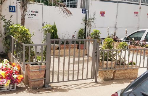 Barkat House,