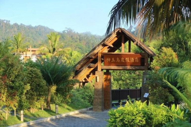 Shenyu Island Hotel & Resort, Hainan