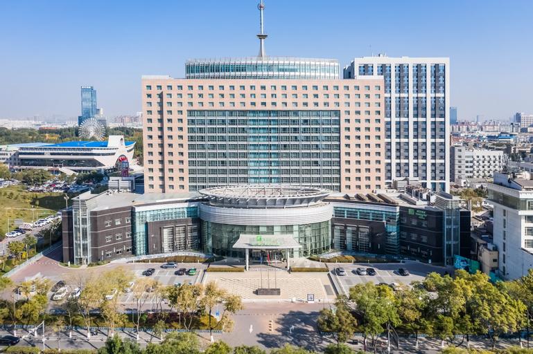 Holiday Inn Yinchuan International Trade Centre, Yinchuan