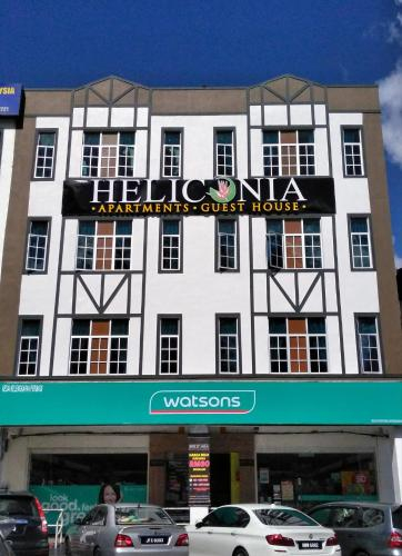 Heliconia Apartments & Guest House, Cameron Highlands