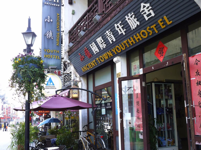 Huangshan Ancient Town Youth Hostel, Huangshan