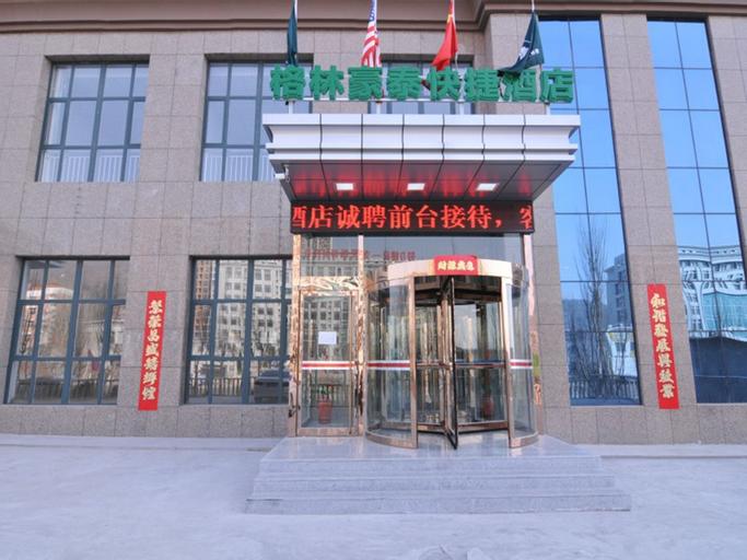 GreenTree Inn ZhangJiaKou Qiaoxi District WuYi East Street JianXing Express Hotel, Zhangjiakou