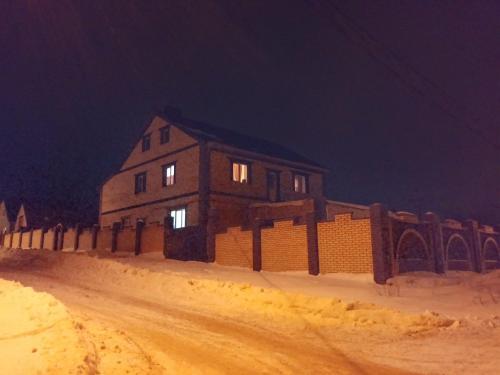 Guest House on Dzerzhinskogo, Saransk gorsovet