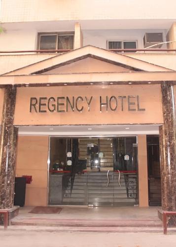 Regency Hotel, Ad-Duqi