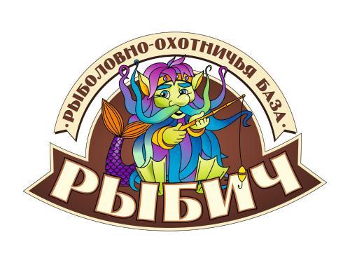 Rybich Baza, Ikryaninskiy rayon