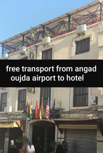 Hotel Lahlou, Oujda Angad