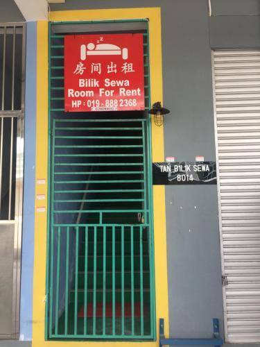 Tan's Sibu jaya homestay, Sibu