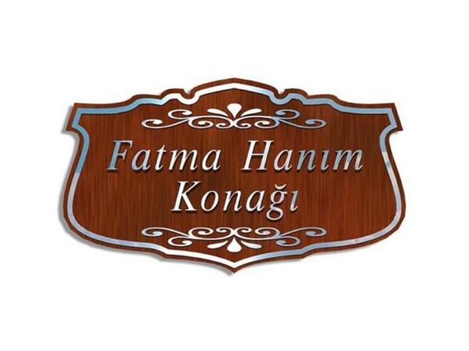 Fatma Hanim Konagi, Merkez