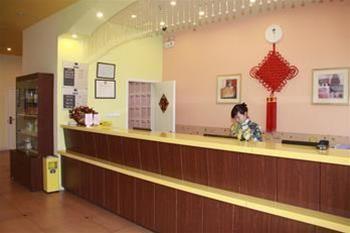 Changshu Home Inn - Zhaoshangcheng Baixue Road, Suzhou
