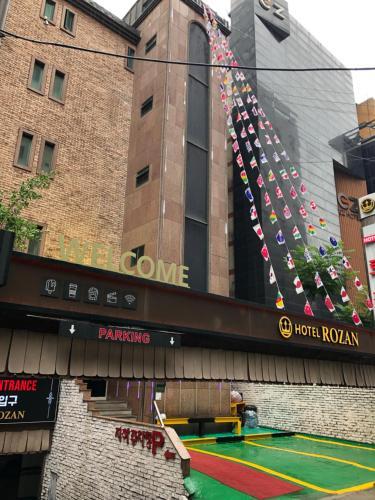 Rozan Hotel, Dong-daemun