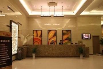 Bella Ingenious Hotel, Dongying
