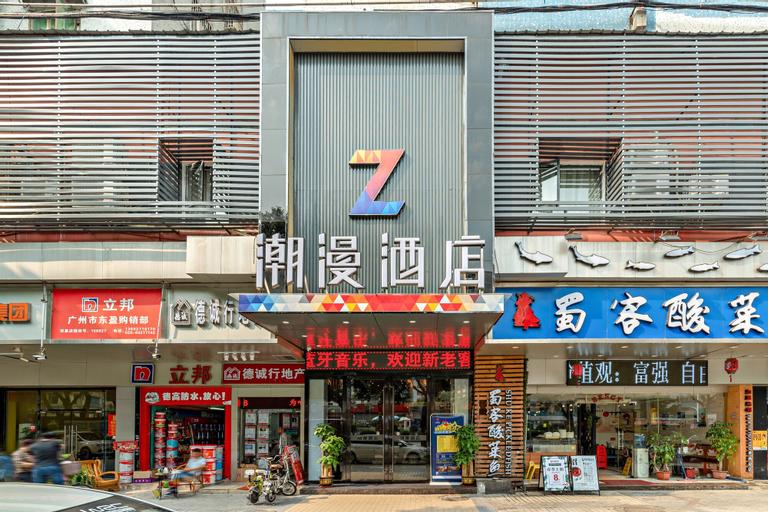 Zmax Hotel (Guangzhou Pazhou Exhibition Center Chigang Metro Station), Guangzhou