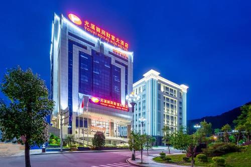 Yurun Fortune Hotel, Sanming