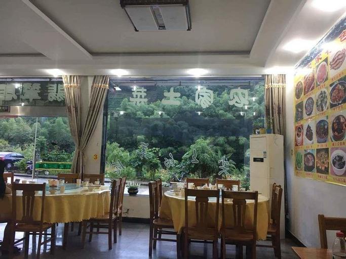 Huangshan Jade Inn, Huangshan