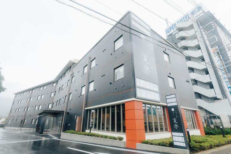 Hotel KAN-RAKU Fujisan Gotemba, Gotemba
