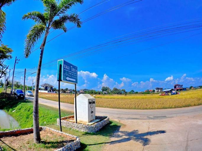 Chomna Resort, K. Phu Pieng