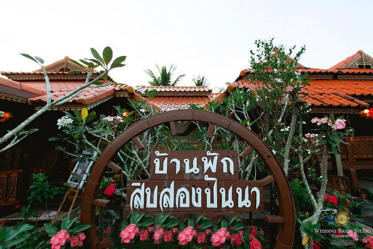 Baan Sipsong Panna, Muang Chumphon