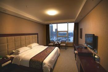 Ao Cheng International Grand Hotel, Yantai