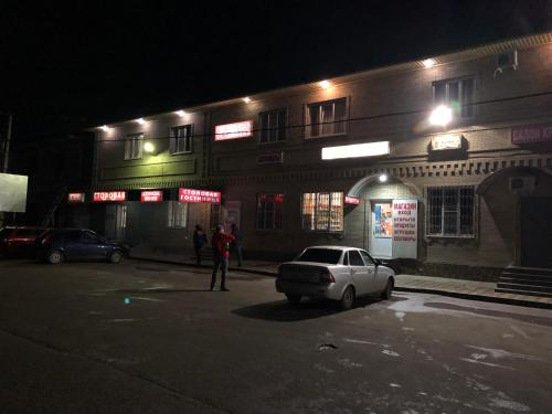 Гостиница Эллада, Prikubanskiy rayon
