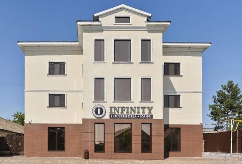 Infinity Hotel, Sol'-Iletskiy rayon