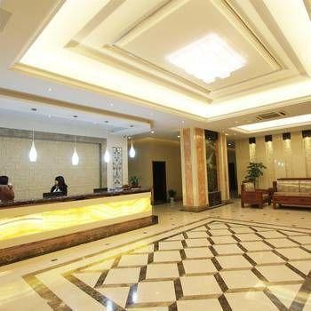 Guangzhou Xing Yi International Apartment - Poly World Branch, Huzhou