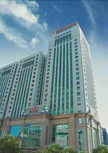 Sihai International Hotel, Chengde