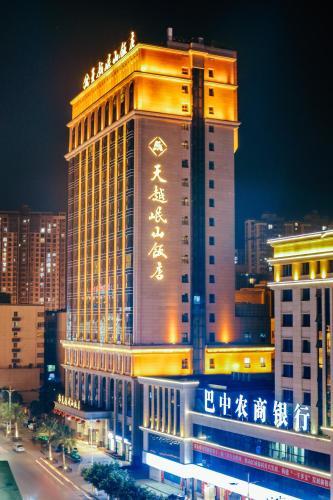 Tianyue Minshan Hotel, Bazhong