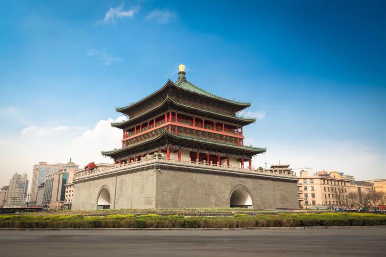 All Seasons Hotel Xian Fengcheng Branch, Xi'an