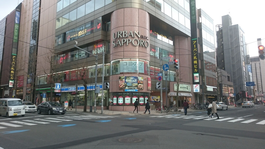 Comics & CapsuleHotel COMICAP Sapporo, Sapporo