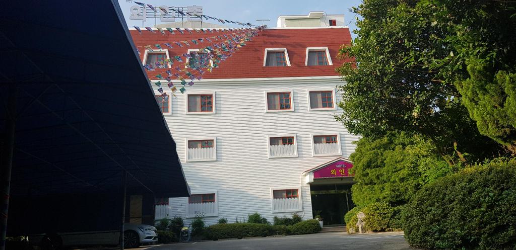 Foreigner's Club, Jinhae