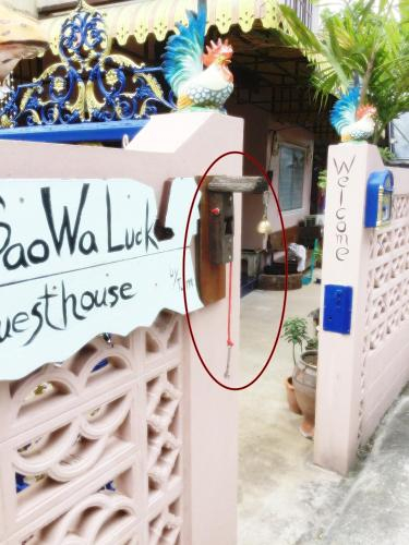Sao Wa Luck Guesthouse, Phra Nakhon Si Ayutthaya