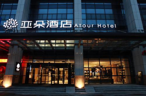 Atour Hotel Huzhou Changxing, Huzhou