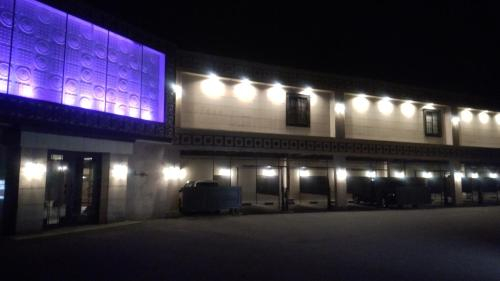 Hotel Arcadia, Maizuru