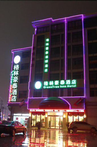 GreenTree Inn Yiwu International Trade City Traders Hotel, Jinhua