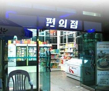 Asan Oncheon Hotel, Asan