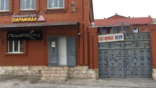 Кенч, Nazranovskiy rayon