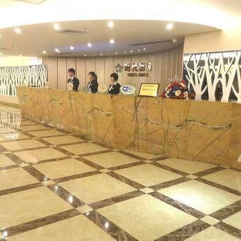 Times Hotel, Jiangmen
