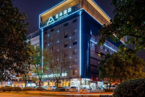 Atour Hotel Central Plaza Shangrao, Shangrao